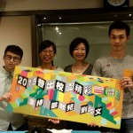 RTHK-interview